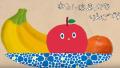 【歌ってあそぼ!】りんごのひとりごと《東京ハイジ》