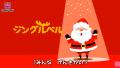 【みんなで歌おう!】ジングルベル/クリスマスソング(ピンクフォン童謡)