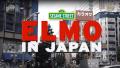 【歌ってみよう!】セサミストリート:ELMO IN JAPAN アイドル