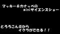 ☆miniサイエンスショー☆ とろろこんぶからイクラを作ろう!