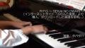 【音楽の時間】RPG(ピアノ)/SEKAI NO OWARI