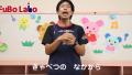 【楽しく手遊び歌】あおむし/FuBoLaboちがさき