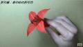 【折り紙】おりがみでつくる「あやめの花」の折り方・作り方