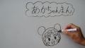 【絵描き歌】アニメ アンパンマン「あかちゃんまん」の描き方/How to draw Anpanman