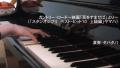 【音楽の時間】カントリー・ロード(ピアノ)/映画「耳をすませば」より
