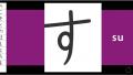 【ひらがなを覚えよう!】さしすせそ/Hiragana 3 – sashisuseso