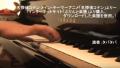 【音楽の時間】名探偵コナンメイン・テーマ(ピアノ)/アニメ「名探偵コナン」より