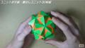 【折り紙】おりがみでつくる「くす玉」の折り方・作り方