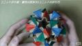 【折り紙】おりがみでつくる「薗部式くす玉」の折り方・作り方