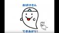 【子どもがハマる絵描き歌】ジッタちゃんのえかきうた「おばけさん」