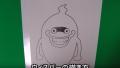 【アニメお絵描き】ウィスパーの書き方/妖怪ウォッチの絵やイラストの描き方(How To Draw Yo-Kai Watch 요괴 워치)