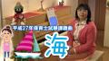 【動画でピアノレッスン】海