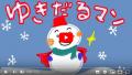 【絵本 読み聞かせ】雪だるマン/雪対策も学べる雪だるまヒーローの読み聞かせ絵本