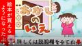 【絵本 読み聞かせ】ヘンゼルとグレーテルに登場するお菓子の家が食べ放題!?食事の大切さが学べるしつけ要素のある物語/お菓子の家(おかしのいえ)